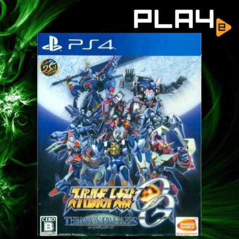 PS4 Super Robot Wars OG: The Moon Dwellers (Japan R2)