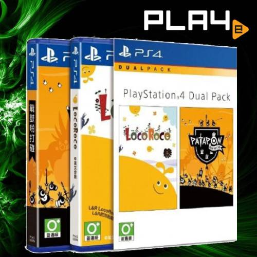 PS4 Dual Pack Locoroco And Patapon (R3)