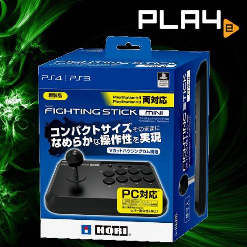 PC/PS3/PS4 Hori Mini Fighting Stick (PS4-091)