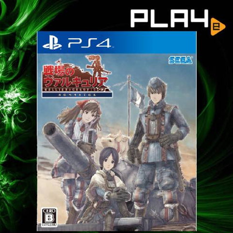 PS4 Senjou No Valkyria: Remaster (Chinese Subtitle)