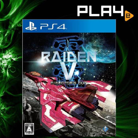 PS4 Raiden V: Director Cut (R3)