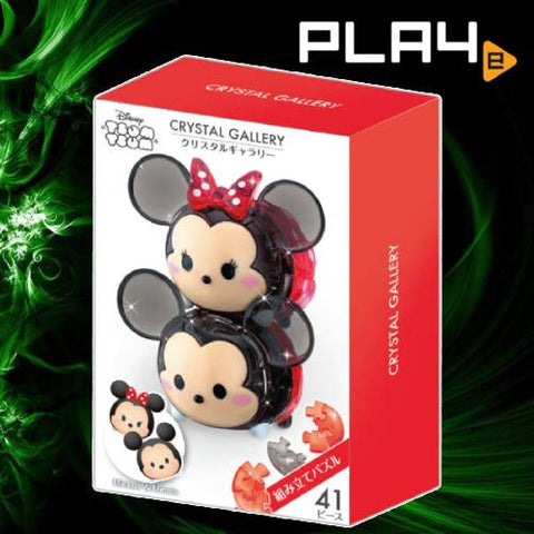 Disney Crystal Gallery ~ Mickey & Minnie (41PCS)