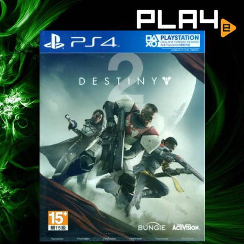 PS4 Destiny 2 (R3)