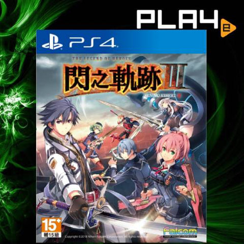 PS4 The Legend of Heroes: Sen no Kiseki III: Trails of Cold Steel (R3 CHI)
