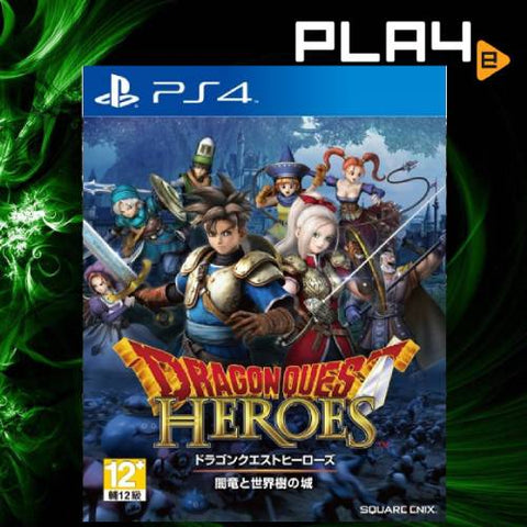 PS4 Dragon Quest Heroes (R3_JAP)