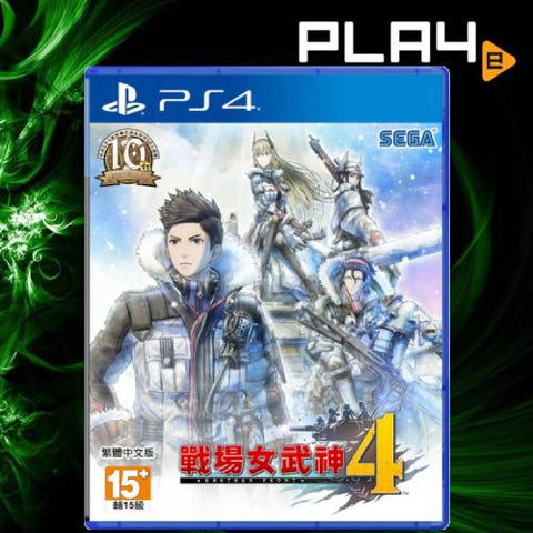 PS4 Valkyria 4 (R3_CHINESE)