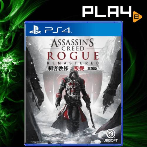 PS4 Assassin's Creed Rogue Remastered (R3)
