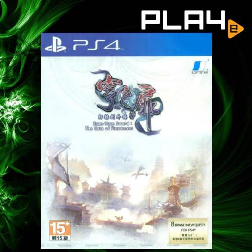 PS4 Xuan Yuan Sword The Gate Of Firmanent (Region 3) CHINESE