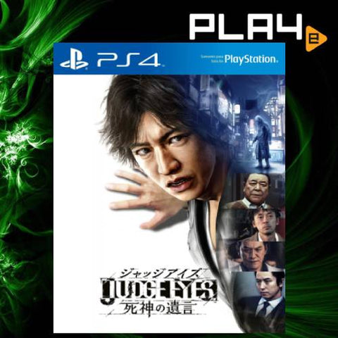 PS4 Judge Eyes (R3 CHI)