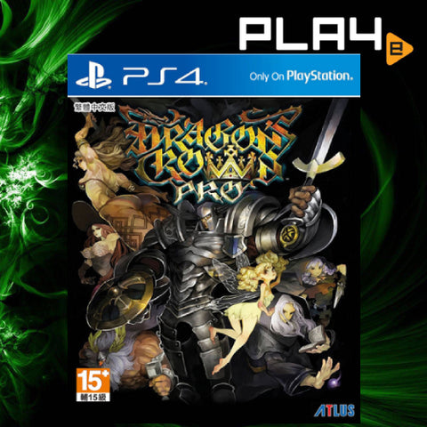 PS4 Dragon's Crown Pro (R3 Chinese)