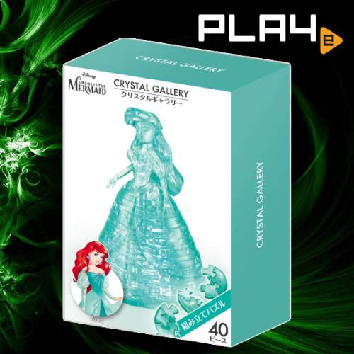 Disney Crystal Gallery ~ Little Mermaid Ariel (40PCS)