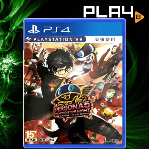 PS4 PERSONA 5: Dancing Star Night (R3) (CHI)