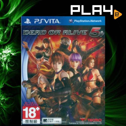 PSV Dead or Alive 5 Plus