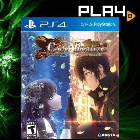 PS4 Code: Realize Bouquet of Rainbow