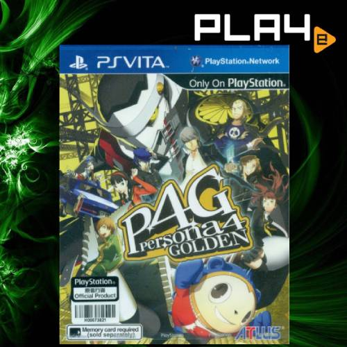 PSV PERSONA 4: Golden | PLAYe