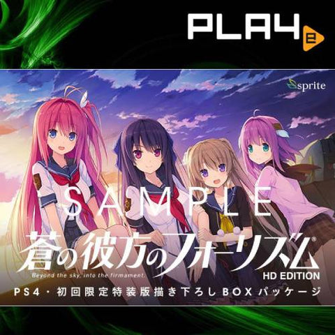 PS4 Ao no Kanata no Four Rhythm HD Edition Limited Edition (JAP)
