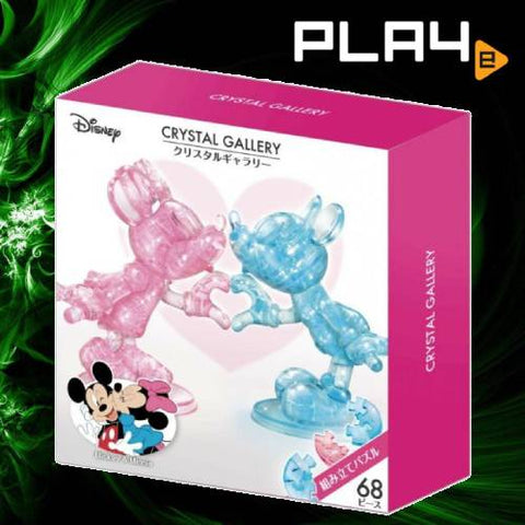 Disney Crystal Gallery ~ Mickey & Minnie Set (68PCS)