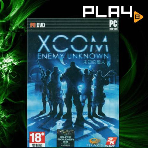 PC Xcom Enemy Unknown