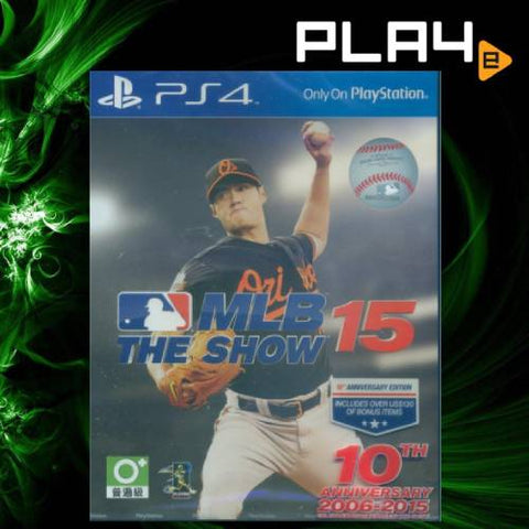 PS4 MLB The Show 15 10th Anniversary Edition