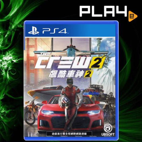 PS4 The Crew 2 (R3)