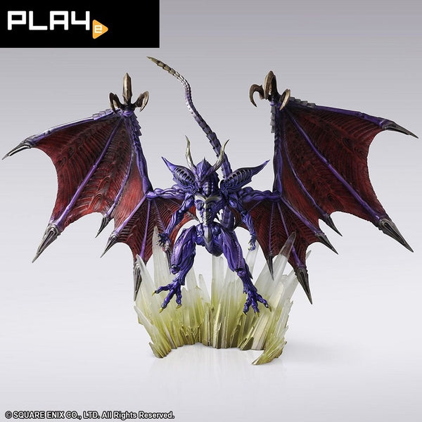 Final Fantasy Creatures Bring Arts - Bahamut