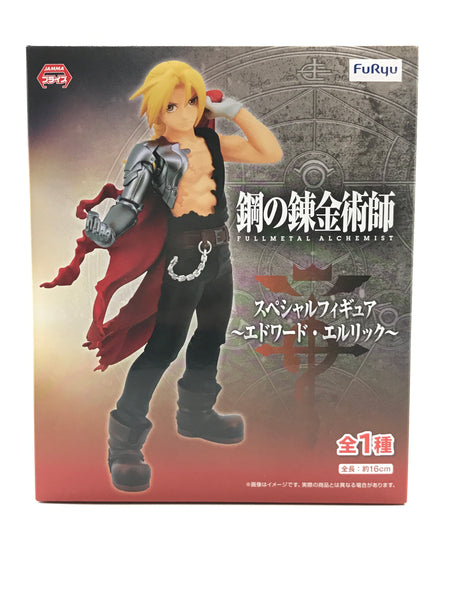 Jamma Full Metal Alchemist Edward Elric Figure