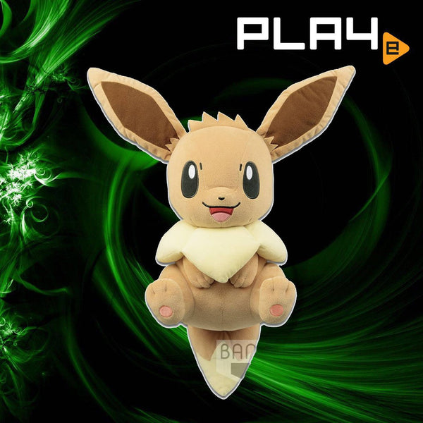 "Pokemon I Love Eievui 12"" Plush -Eevee Sit"
