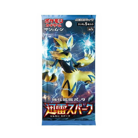 Pokemon S&M Expansion Jinrai Spark Booster