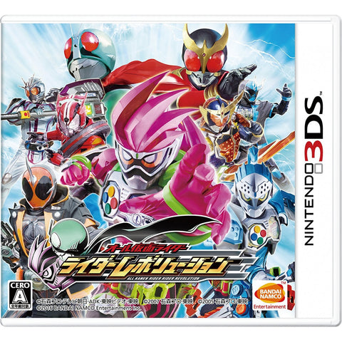 3DS All Kamen Rider: Rider Revolution (Jap)