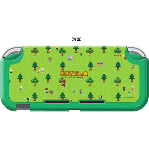 Nintendo Switch Lite Animal Crossing Protector Set (B)