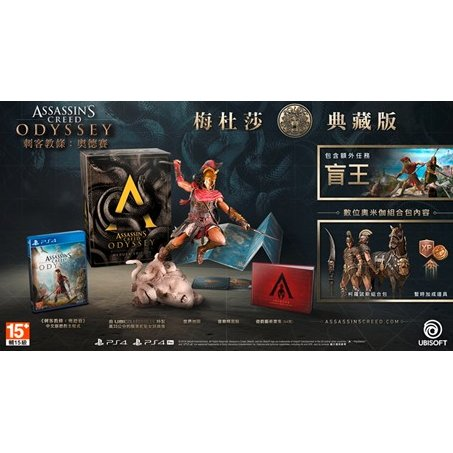 PS4 Assassin's Creed Odyssey [Medusa Edition]