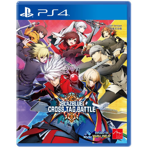 PS4 Blazblue Cross Tag battle (R3)