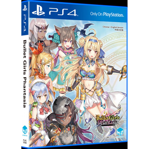 PS4 Bullet Girls Phantasia Limited Edition