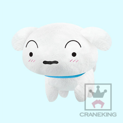 "Crayon Shinchan 14"" plush Shiro"