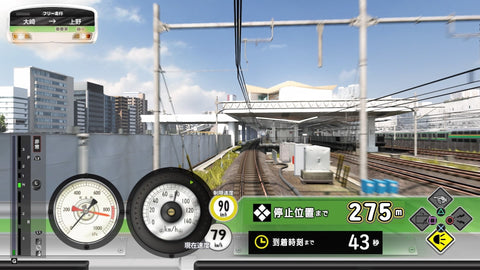Nintendo Switch GO by Train!! Hashiro Yamanote Line (JAPAN)