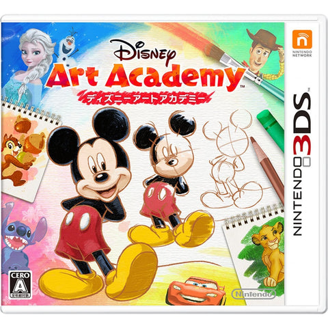 3DS Disney Art Academy (Jap)