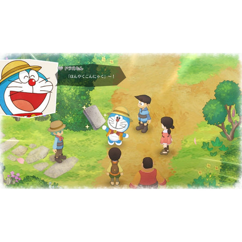 Nintendo Switch Doraemon Story of Seasons (JAP)