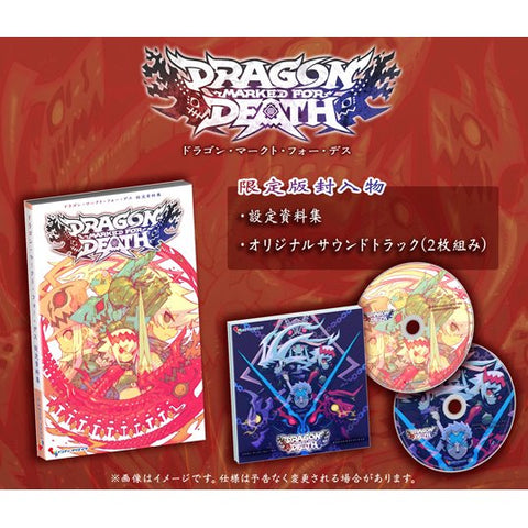Nintendo Switch Dragon Marked for Death [Limited Edition]