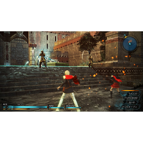 PS4 Final Fantasy Type-0 HD (Region 3)
