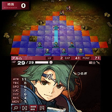 3DS FIRE EMBLEM ECHO (JPN)