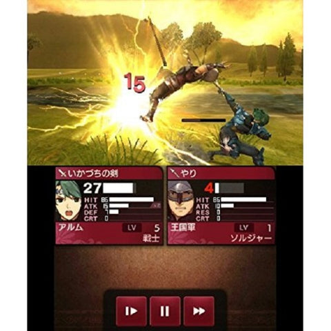 3DS Fire Emblem: Echoes Mou Hitori no Eiyuu Ou [Limited Edition]