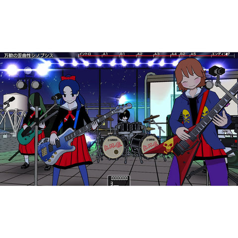 Switch Gal Metal! (JAP)