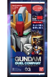 Gundam: Duel Company 03 Booster Pack (GN-DC03)