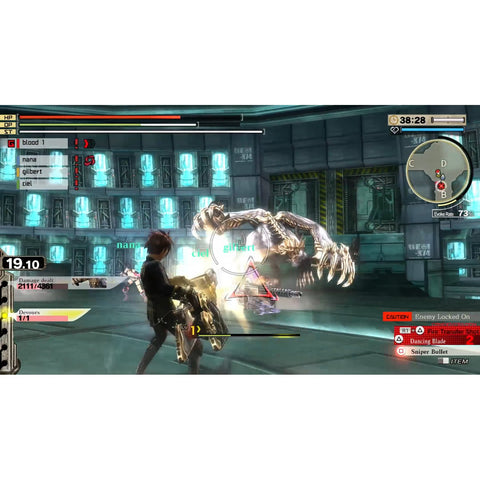 PS4 God Eater 2 Rage Burst