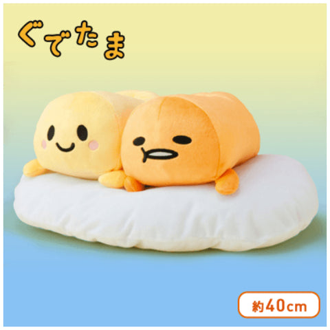 Gudetama with Gyudechama Big Plush