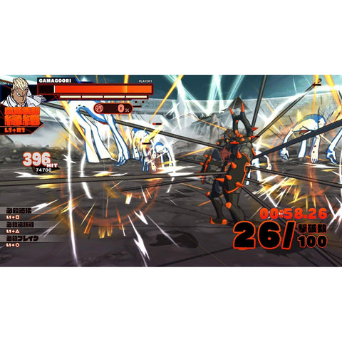 Nintendo Switch Kill la Kill The Game: IF (EU)