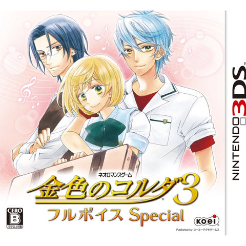 3DS Kiniro no Corda 3 Full Voice Special [Limited Edition] (Jap)