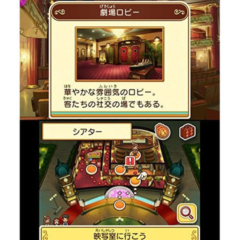 3DS Layton Mystery Journey: Katrielle and the Millionaire's Conspiracy (Jap)