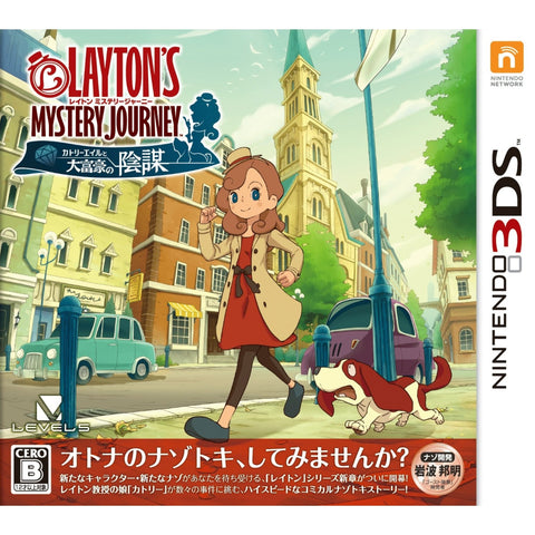 3DS LAYTON'S MYSTERY JOURNEY: KATRIELLE AND THE MILLIONAIRE'S CONSPIRACY (JPN)
