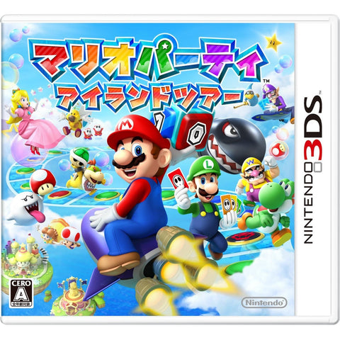 3DS Mario Party Island Tour (JAP)
